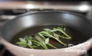 Суп из тыквы с шалфеем - фото шаг 2