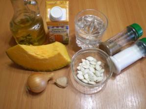 Суп из тыквы для ребенка - фото шаг 1