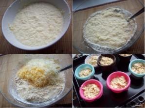 Сырные маффины - фото шаг 2