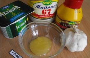 Горчичный соус для салата - фото шаг 1