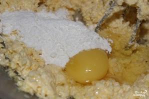 Пирог с цукатами - фото шаг 2