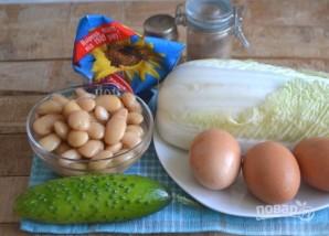 Салат из пекинской капусты с фасолью и яйцами - фото шаг 1