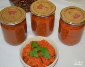 Икра из моркови на зиму - фото шаг 5