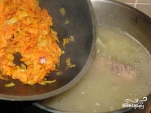 Суп гороховый со свининой - фото шаг 6