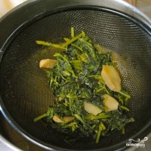 Имбирно-мятный чай - фото шаг 7