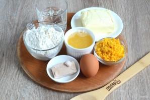 Апельсиновые булочки, ароматные и воздушные - фото шаг 1