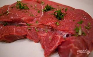 Постная говядина, запеченная в духовке - фото шаг 2