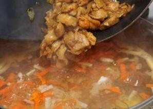 Грибной суп из замороженных грибов   - фото шаг 6