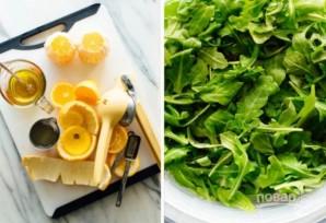 Салат с апельсином и рукколой - фото шаг 1