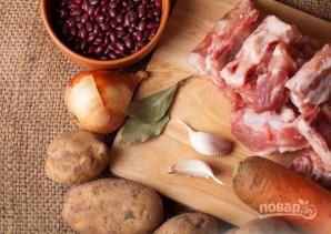 Суп из красной фасоли со свининой - фото шаг 1