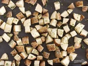Запеченная картошечка с пармезаном - фото шаг 4