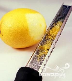 Лимонно-перечный салат - фото шаг 1