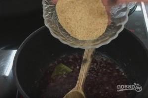 Утиная грудка в вишневом соусе - фото шаг 4