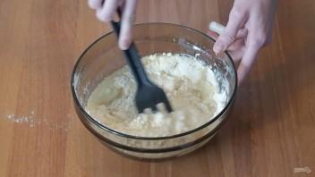 Лепешки наан с сыром и зеленью - фото шаг 1