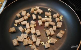 Салат из форели горячего копчения - фото шаг 5