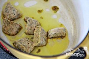 Суп с рисом и креветками - фото шаг 2