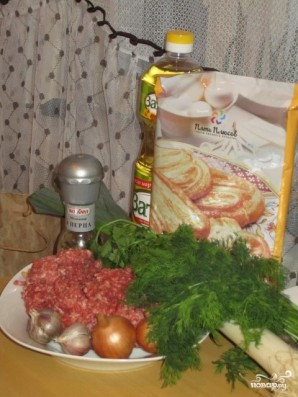 Слоеный мясной пирог - фото шаг 1