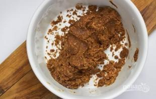 Вкусное печенье - фото шаг 2