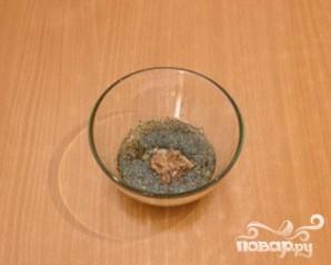 Баранина, запеченная с чесноком и травами - фото шаг 3