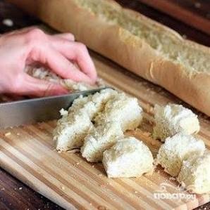 Запеченный багет на завтрак - фото шаг 4