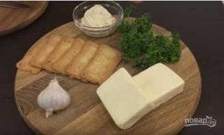 Сырная и рыбная закуска - фото шаг 1