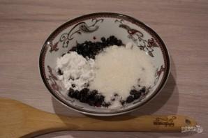 Пирог с черникой из слоеного дрожжевого теста - фото шаг 3