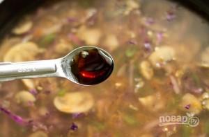 Острый вегетарианский суп - фото шаг 9