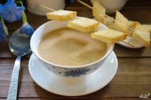 Суп с запеченными баклажанами - фото шаг 7
