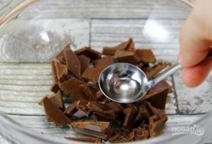 Шоколадно-авокадовые трюфели - фото шаг 2