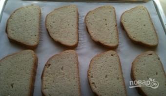 """Бутерброды """"Ленивые ватрушки"""" - фото шаг 3"""