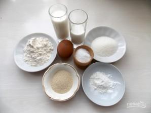 "Японские молочные булочки ""Хокайдо"" - фото шаг 1"