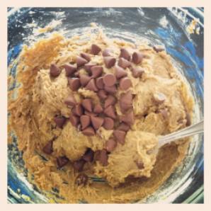Печенье из ржаной муки - фото шаг 2