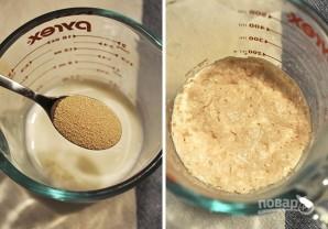 Ромовый кекс с изюмом - фото шаг 1