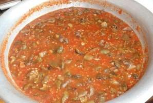 Лазанья с овощами с сыром - фото шаг 2