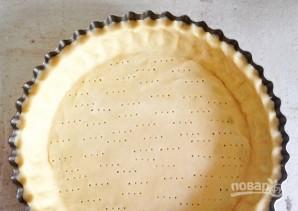Пирог с баклажанами - фото шаг 2