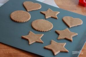 Австрийское печенье с малиновым вареньем - фото шаг 13