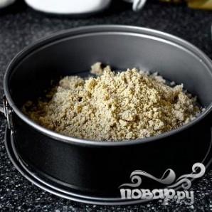 Тарт со сливами и лесными орехами - фото шаг 2