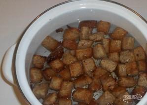 Хлебный квас без дрожжей - фото шаг 2