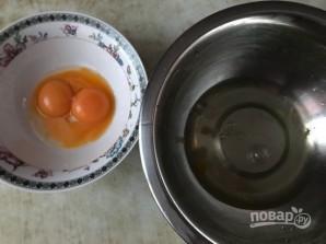 Воздушные яичные лепешки - фото шаг 2