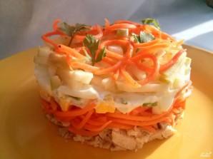 Салат слоями с корейской морковью фото