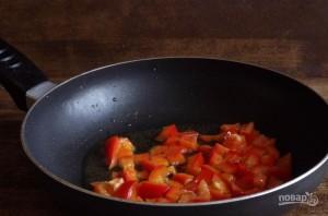 Мясной рулет с овощами и сыром - фото шаг 1