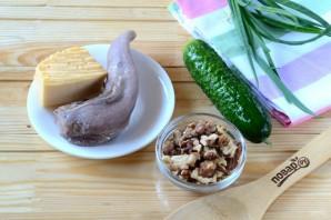 Салат из говяжьего языка и огурцов - фото шаг 1