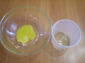 Клубничный бисквит - фото шаг 2