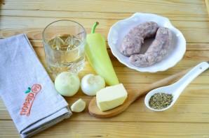 Колбаски по-итальянски с перцем и луком - фото шаг 1