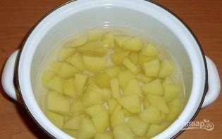 Крем-суп из сушеных грибов - фото шаг 2