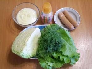 Капустный салат с майонезом - фото шаг 1