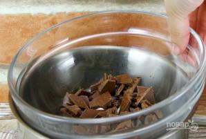Шоколадно-авокадовые трюфели - фото шаг 3
