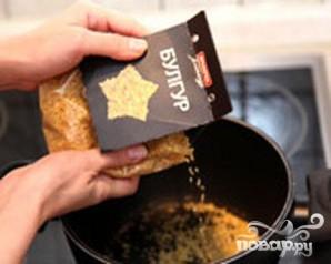 Салат из булгура - фото шаг 1