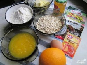 Тыквенный пирог с медом - фото шаг 1