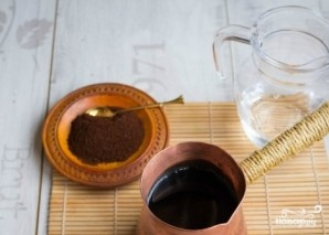 Кофе по-турецки - фото шаг 2